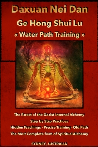 Water Path - Ge Hong Internal Alchemy for Energetic Development