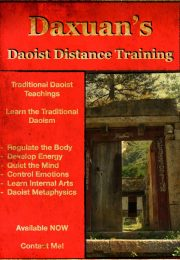 Distance Training