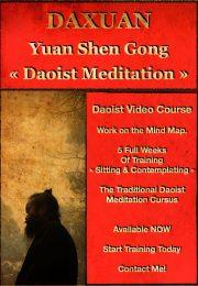 Yuan Shen Gong
