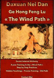 Wind Path