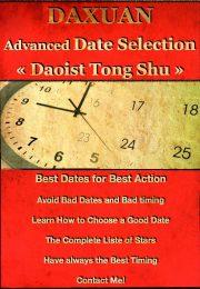 Tong Shu
